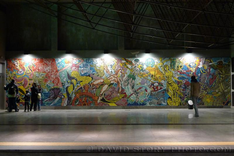 Oriente, Red Line, Metro, Lisbon, Portugal.