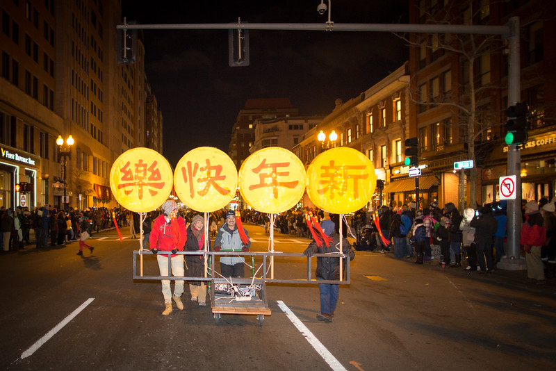 2015 First Night Parade