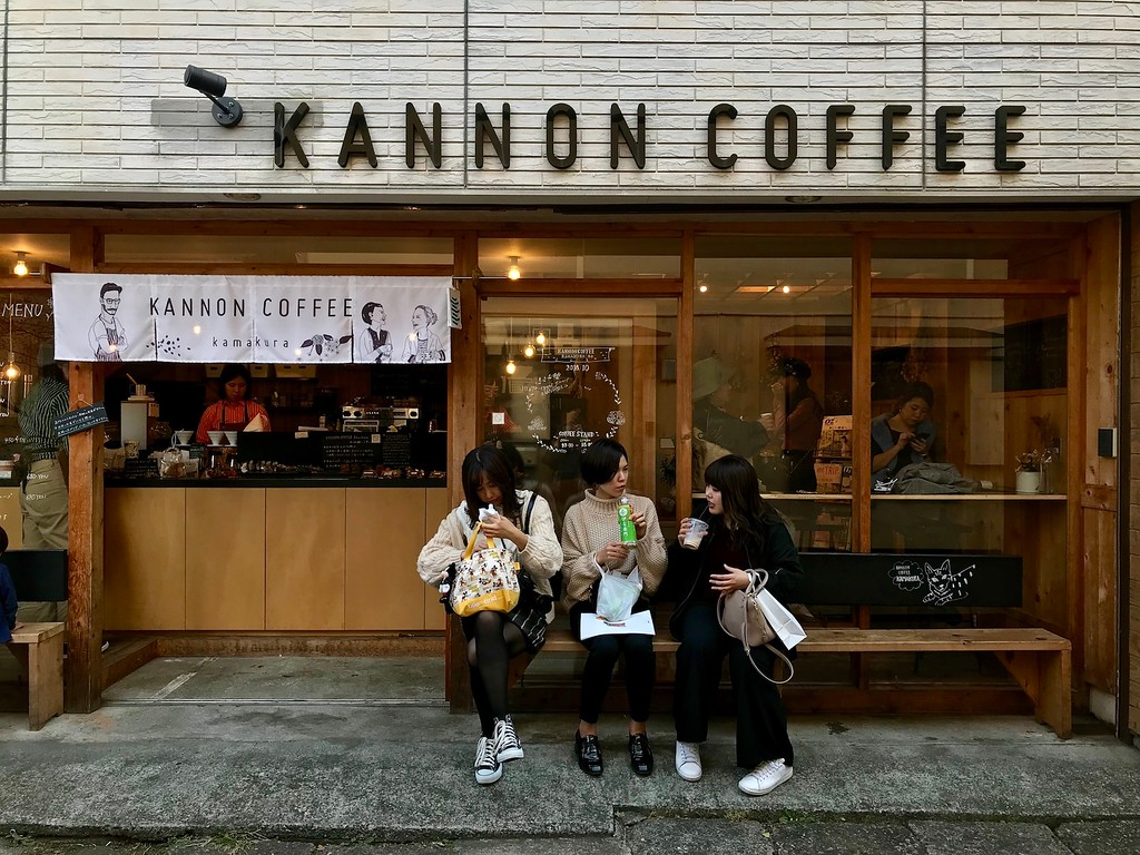 Kannon Coffee.