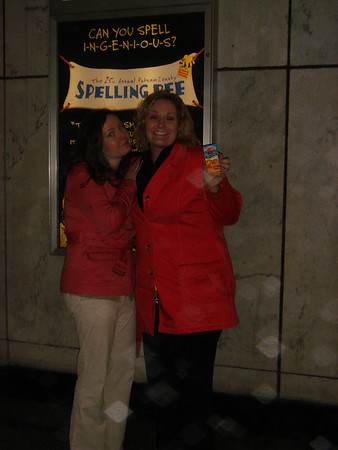 Spelling Bee 2007