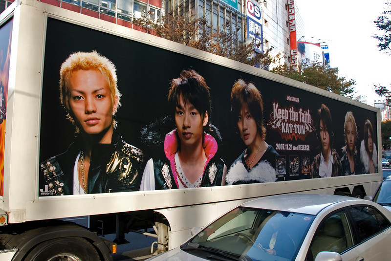 Japanese Boy Band ad on a truck at Shibuya, Tokyo, Japan