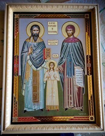 Icons by Vasilios