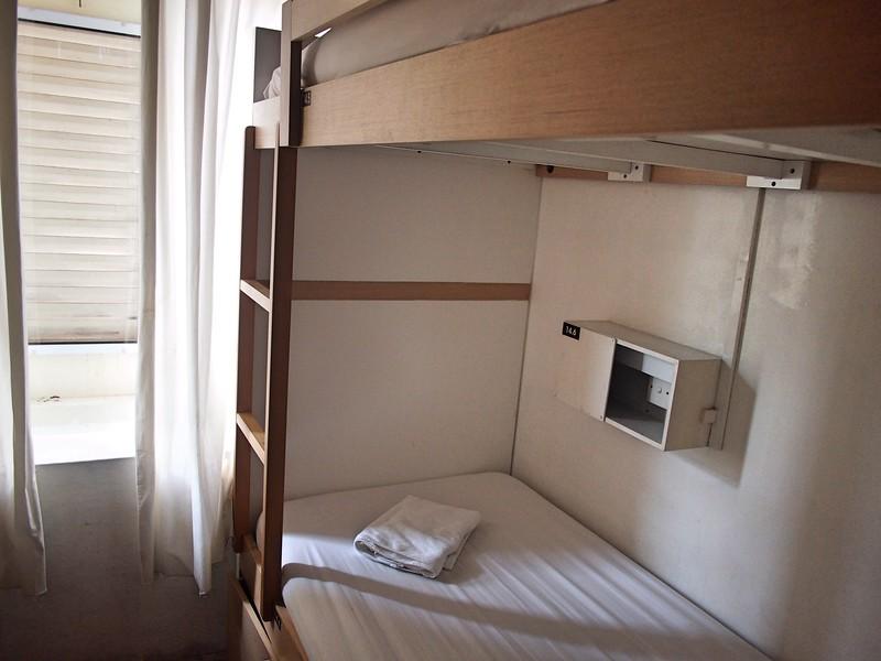 P2261498-chinatown-dorm.jpg
