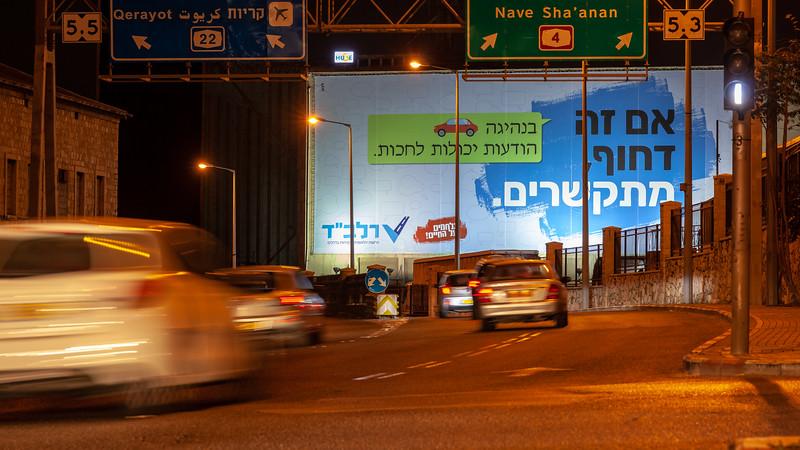 11-04-18 Huge RALBAD Haifa Big (10 of 106).jpg