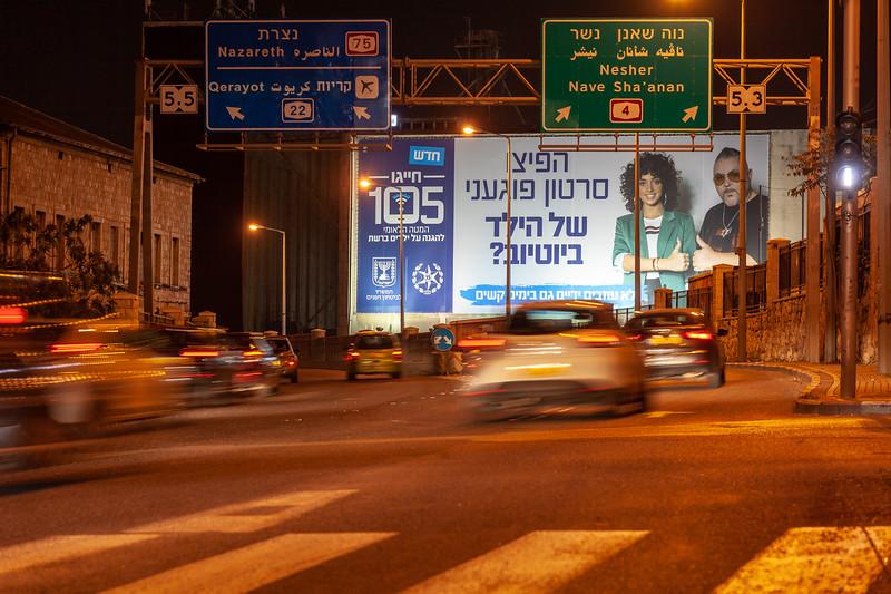 11-25-18 Huge 105 Haifa Big (10 of 17).jpg