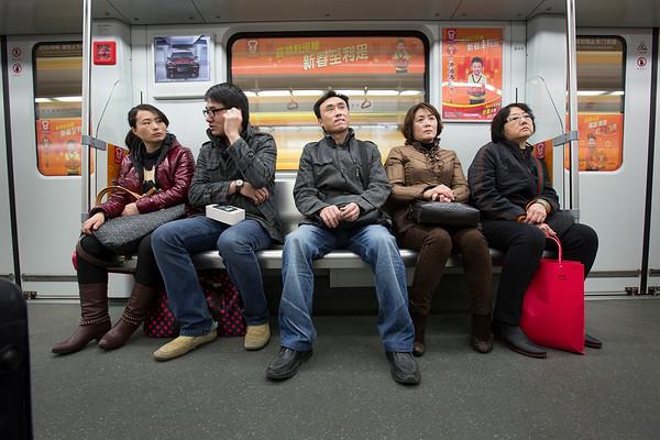 Guangzhou Metro Subway System