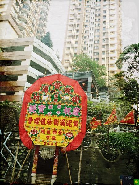 Divine Estate