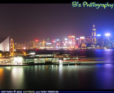 20121210 - Ocean Terminal Snap
