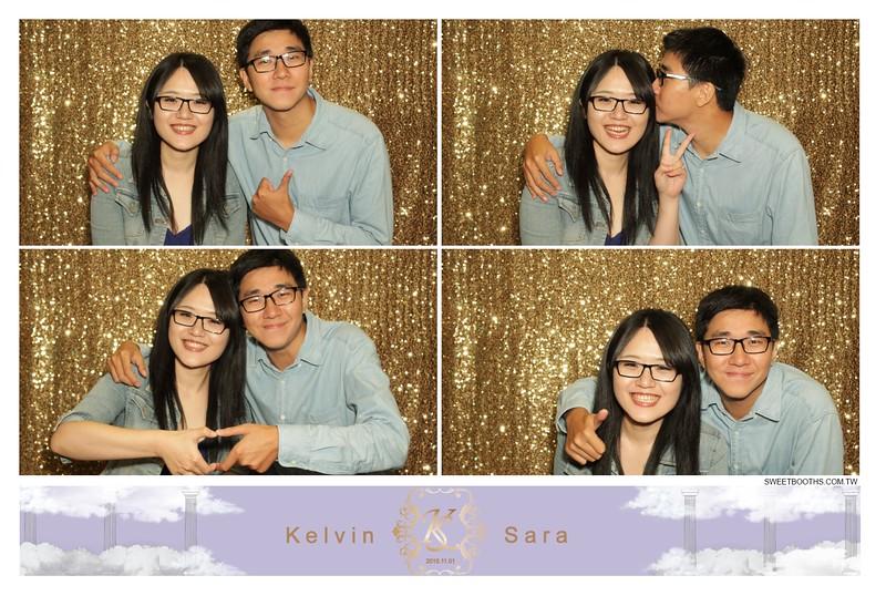 Kelvin.Sara_2015.11 (48).jpg