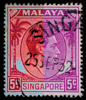 Malaya Singapore 1949 King George VI 5c purple coconut definitive postage stamp