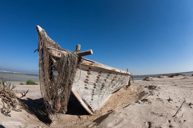 old boat 2.jpg