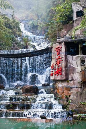 Fenhuang/Zhangiajie