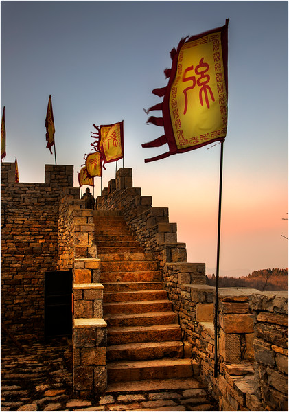 《沂水-天上王城》