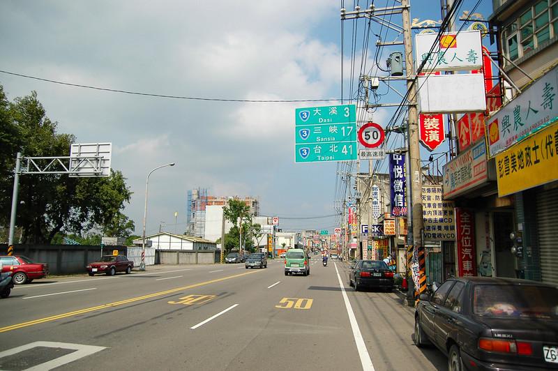 爬完桃苗20的陡坡進入龍潭,台北就快要到了