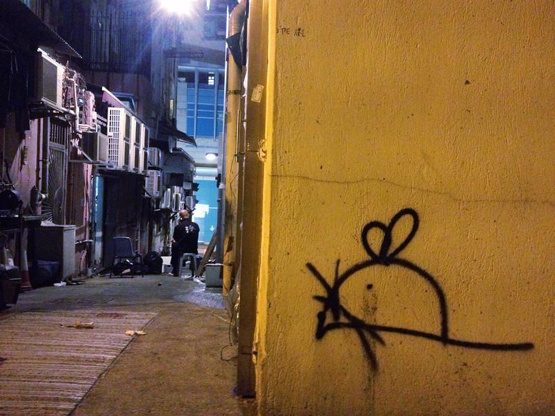 Back street Blues