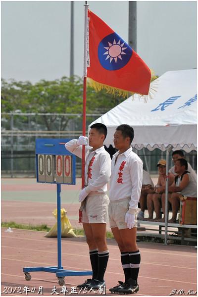 2012大專盃乙組15s-台灣大學vs陸軍官校(NTU vs ROCMA)