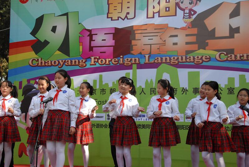 [20111015] Beijing Foreign Language Festival (31).JPG