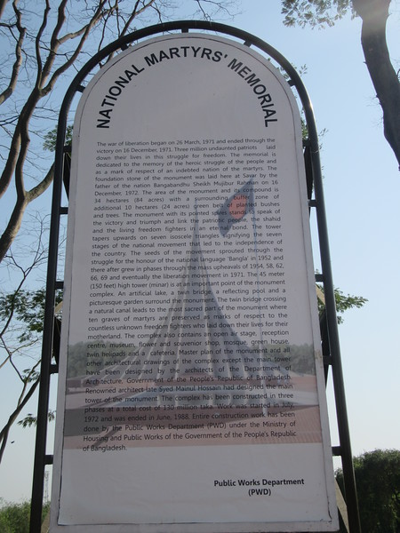 017_Savar. 35km NW of Dhaka. National Martyrs' Memorial. Built to pay tribute to the three millions killed in 1971.JPG