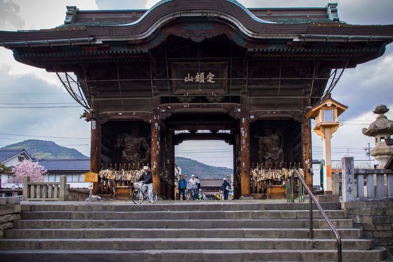 Nagano 1104131 .jpg