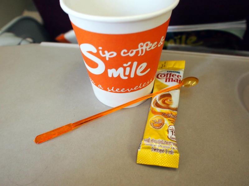P3072901-coffee.JPG