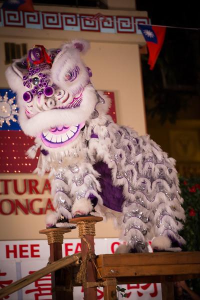 Chinese New year at Cultural Plaza
