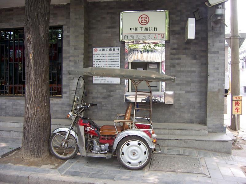 ATM drive up, Beijing, June 2005 Forbidden City, April 2004 & June 2005