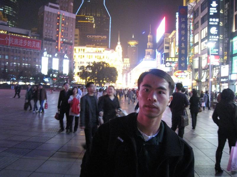 JC Shanghai