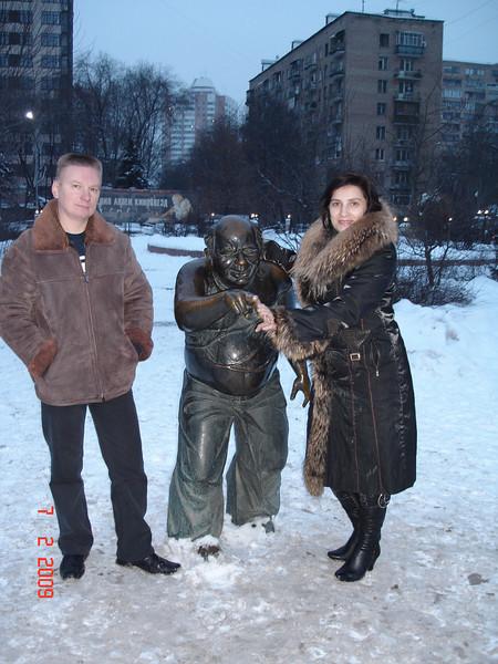 2009-02-07 Приезд Орловых 03.JPG