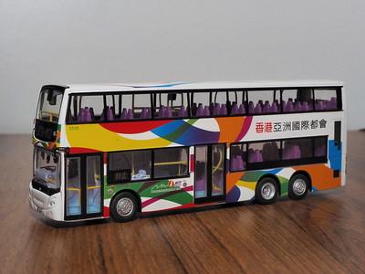 80M 80815 (20042) NWFB ADL E500 'Hong Kong Asia's World City'