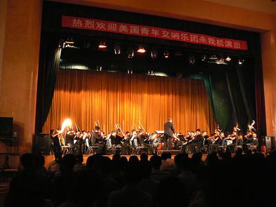 Jiaotong University Concert