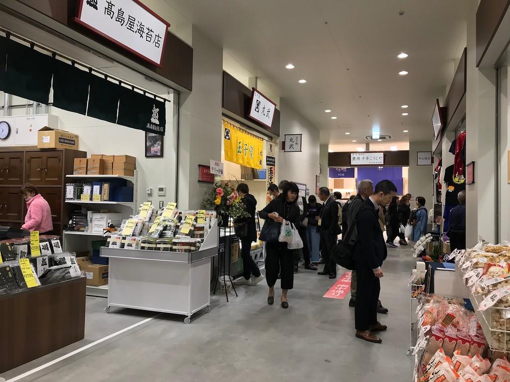Inside Uogashi Yokocho Market.