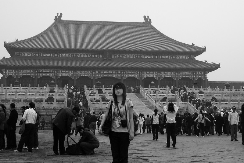 Forbidden Palace Tourists