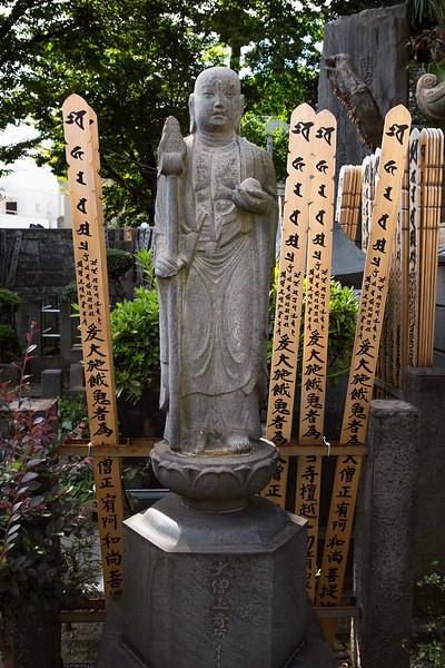 JoukojiJizoNo3.jpg