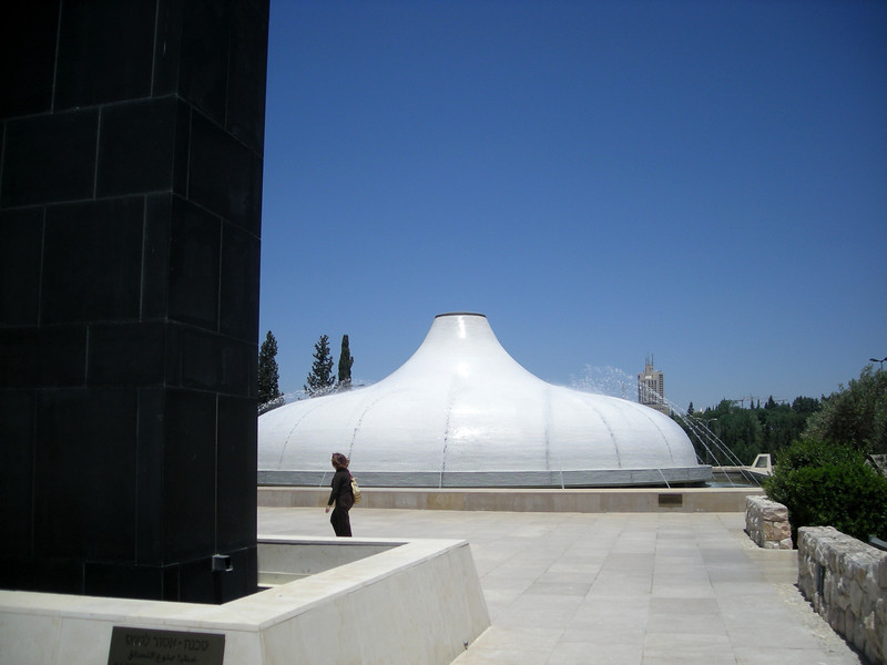 at the Shrine of the Book Museum, housing some of the Dead Sea scrolls, in the new city - West Jerusalem