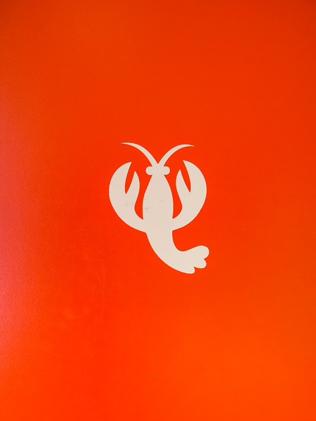 prince edward island Daves lobster mens bathroom.jpg
