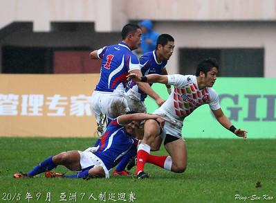 2015亞巡賽七人制中國青島站預賽-台灣 VS 日本(TWN vs JPN)