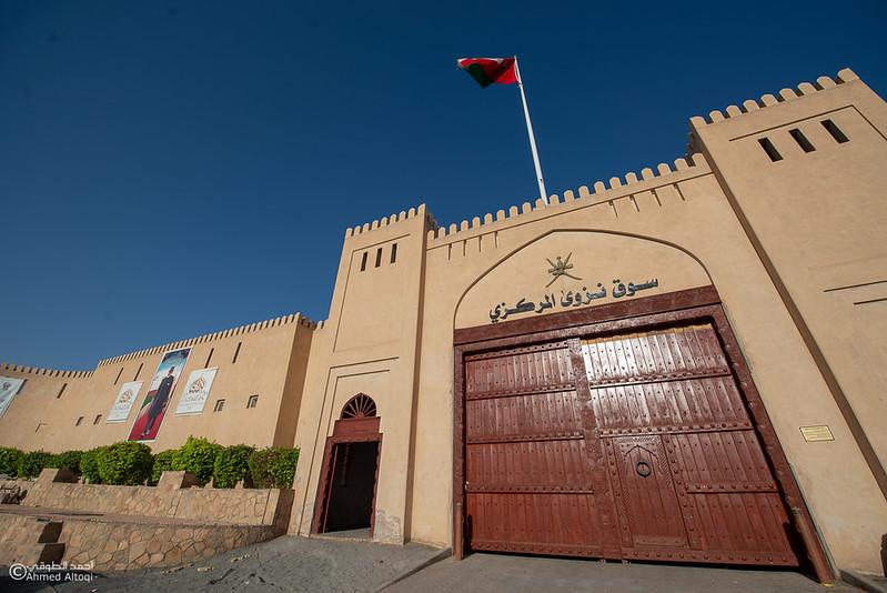 DSC_9205-Nizwa- Oman.jpg