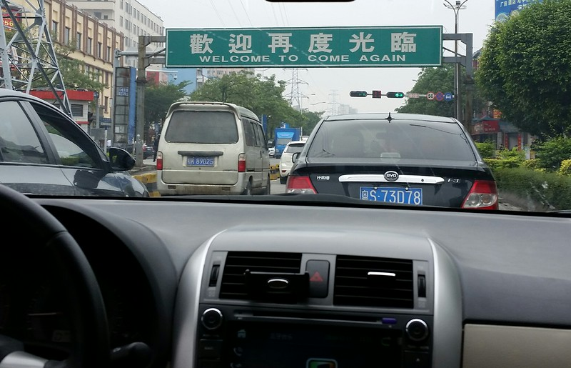 I'm not sure if I'm entering or leaving Chang An Town.  Maybe both.