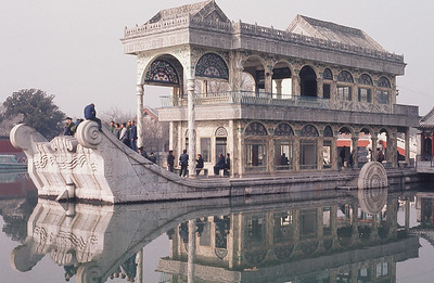 China in 1976