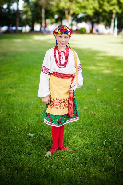 Ukrainian Dance 2018