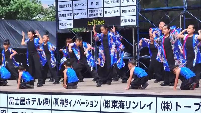 Odawara Dance Festival.mp4