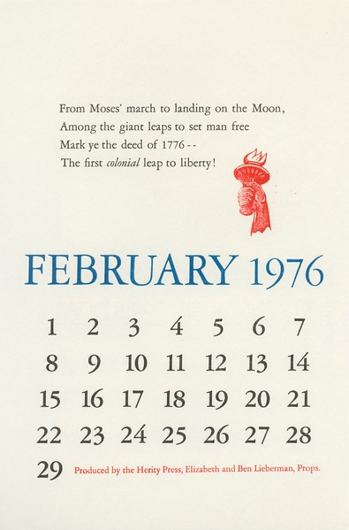 February, 1976, Herity Press