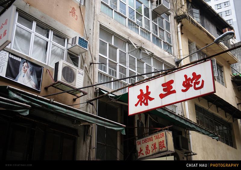 Chiat Hau Photography_Travel_Hong Kong_2012_Dec2-105.jpg