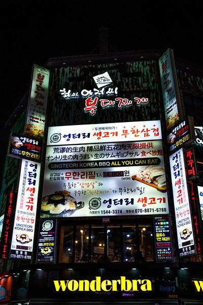 20170331 Myeongdong 010.jpg