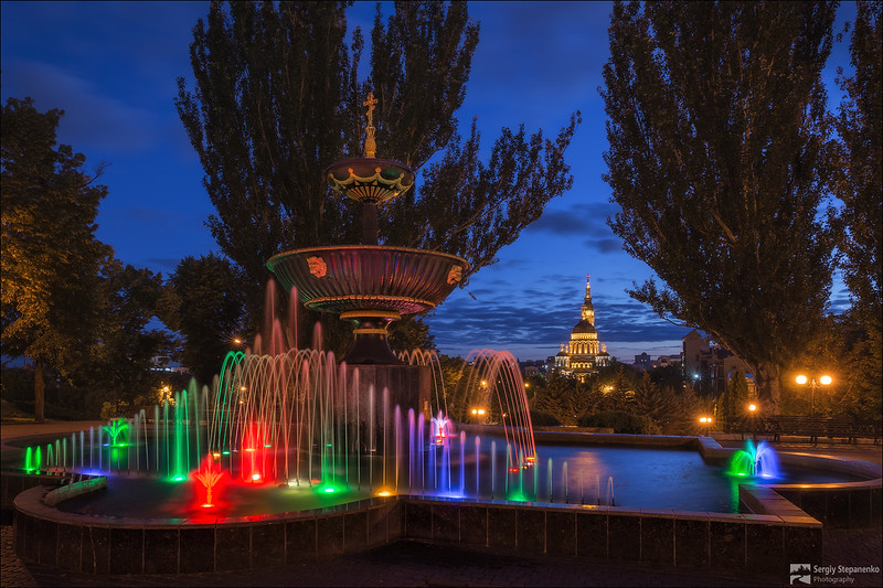 Kharkiv | Харьков