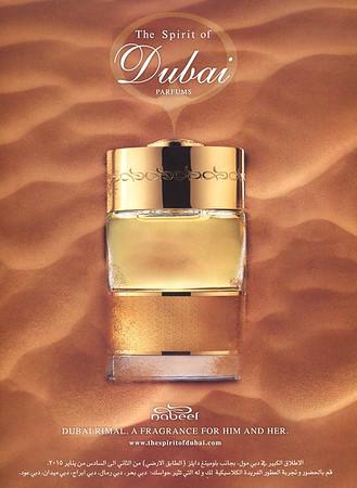 SPIRIT OF DUBAI The