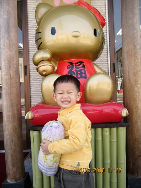 20100425_JapanApril2010_0339.jpg