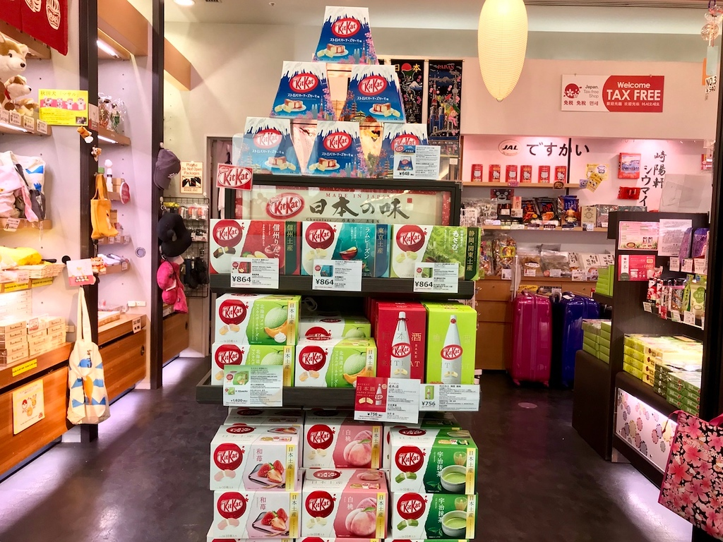 Kit-Kat boxes displayed at the front of a shop.