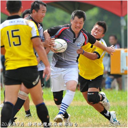 2011 靜岡俱樂部訪台-台灣 Over 40s VS 靜岡橄欖球俱樂部 Over 40s(Taiwan Over 40s vs Shizuoka R.F.C. Over 40s)