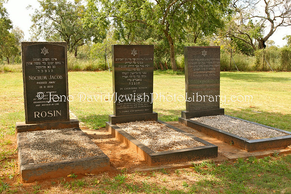 SOUTH AFRICA, North West, Rustenberg. New Jewish Cemetery (2.2013)